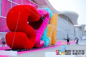 探讨未来的无限可能,不可错过的深圳时尚家居设计周