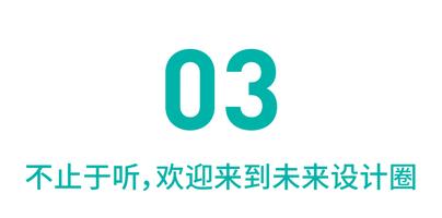 全球设计界精英齐聚深圳,深圳时尚家居设计周