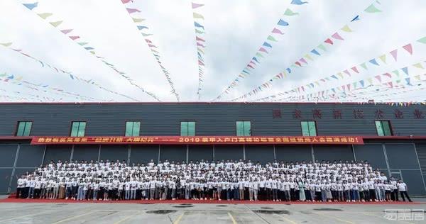 共襄盛举,VANTIS梵蒂斯装甲入户门品牌2019全国经销商大会完满落幕