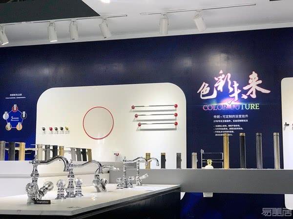 DELONG帝朗卫浴品牌,色彩未来主题亮相2019上海国际厨卫展