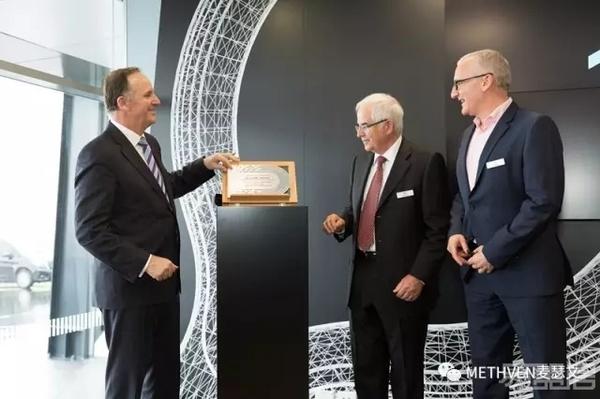 麦瑟文,130年卫浴领导者 荣膺新西兰总理嘉奖