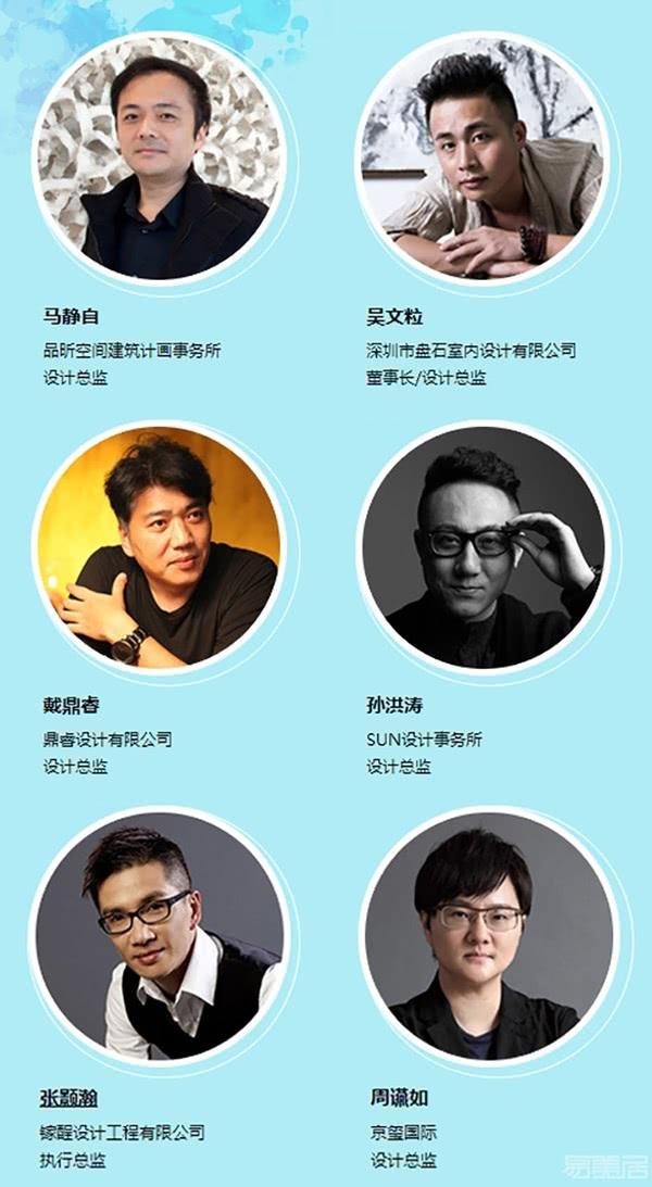 群英荟萃——吉事多2016大师选助手在三亚等你来!