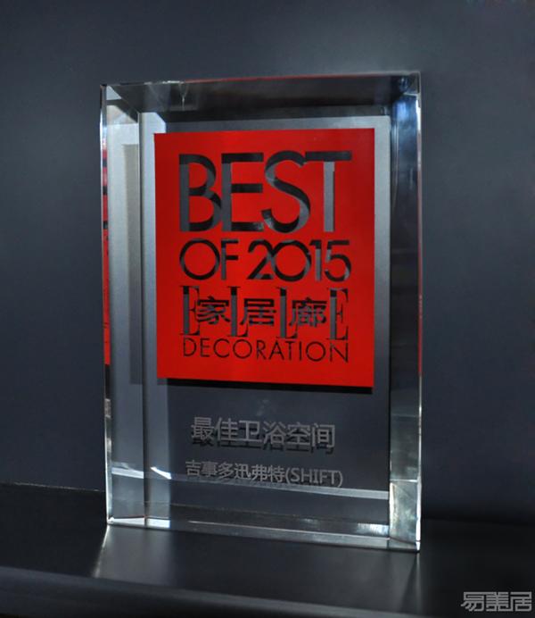 实至名归,吉事多荣获权威媒体年度设计大奖