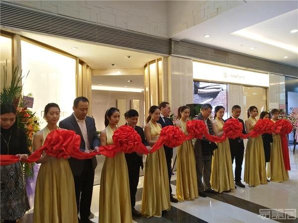 Newform攸风·米兰旗舰店沪上盛大开幕