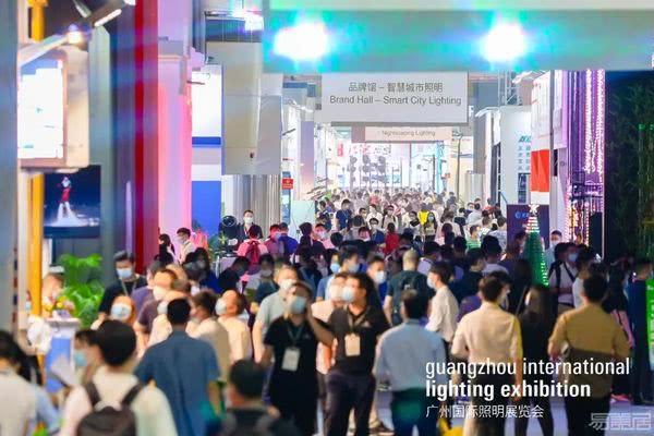 未来可期,第26届广州国际照明展览会(GILE)盛大开幕