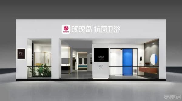 玫瑰岛将携三大品牌新势力,即将重磅亮相2021上海国际厨卫展,你准备好了吗?