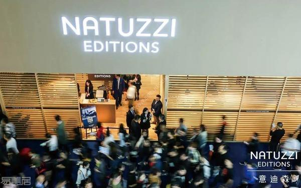 意大利家具品牌Natuzzi Editions纳图兹意迪森给你带来意式舒适的家具