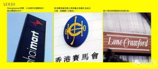 「香港设计之父」:石汉瑞