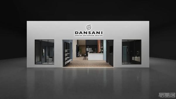 DANSANI丹麦丹萨尼与您相约,2021KBC上海国际厨卫展见