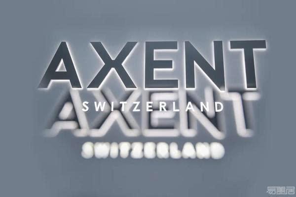 瑞士卫浴品牌AXENT恩仕亮相厦门厨卫展,带来高品质的视觉盛宴