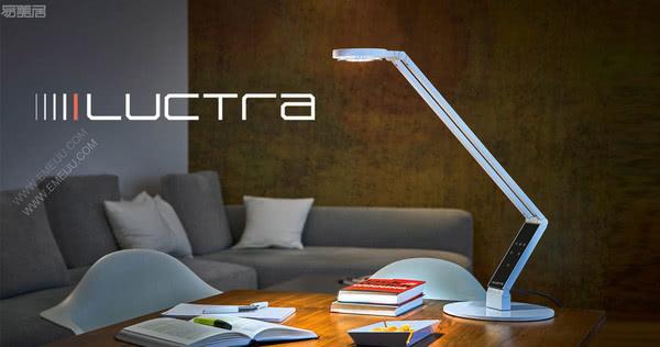 LUCTRA灯饰,德国灯饰品牌让您安心在家办公