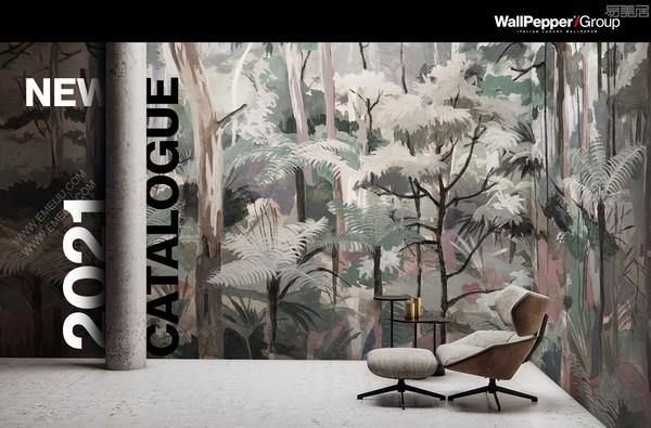 意大利墙纸品牌WallPepper打造崭新而迷人的空间