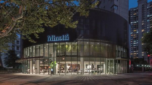 全球最大的意大利家具品牌MINOTTI旗舰店原来就在上海!