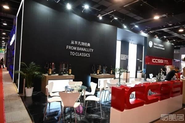 第十届门博会盛大开幕,德国智能锁品牌ICCSSI艾栖在A2T09-2展位等您