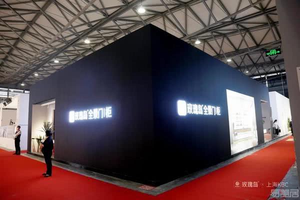 直击上海国际厨卫展,玫瑰岛2021三大品牌燃擎出击实力争锋