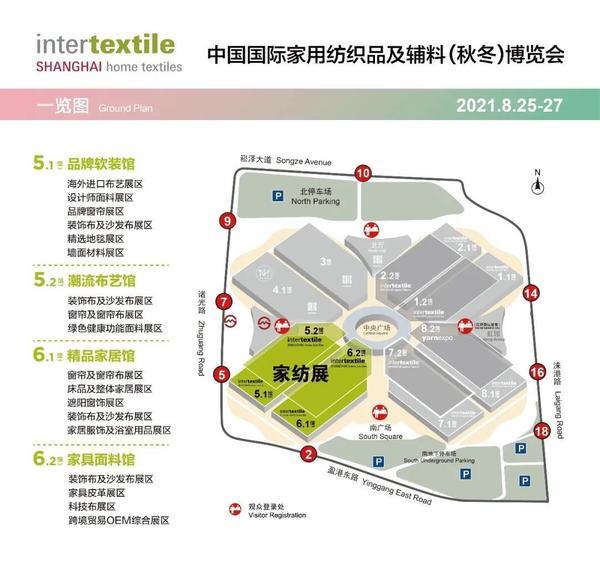 聚焦家纺用品供需端,2021intertextile秋冬家纺展