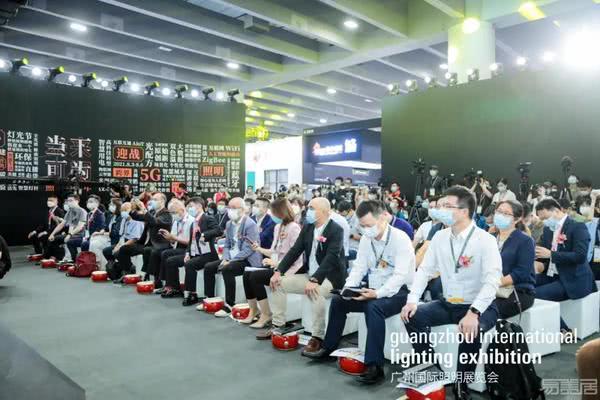 """""""当下可为、未来可期 """",第26届广州国际照明展览会隆重揭幕"""