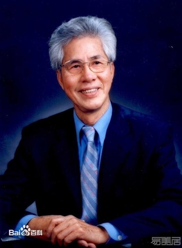 中国工程院院士:何镜堂