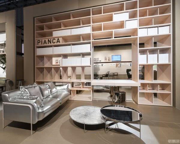 2021年9月意大利米兰家具展新品速递:Pianca的家具创新设计