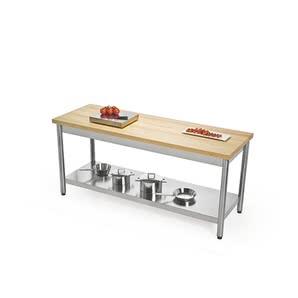 AUXILIUM系列--桌子