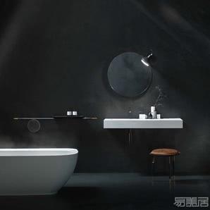 free系列--浴室柜