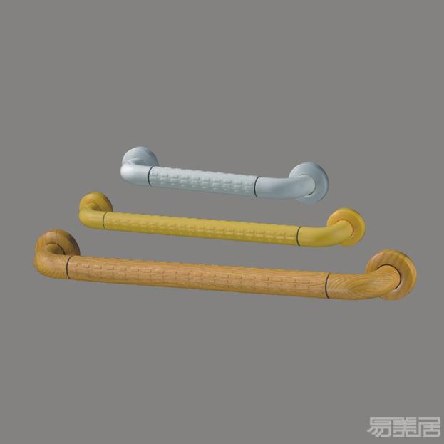 ZK1511--无障碍扶手,zink智科,卫浴