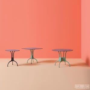 FLORENCE--桌子