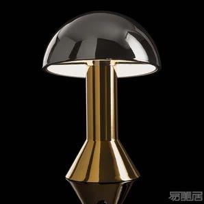 ILLUSTRI L11--台灯
